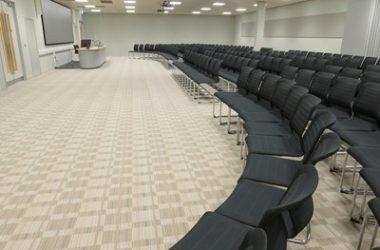 Granta Centre