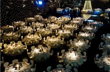 Silverstone Conference & Exhibition Centre